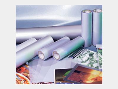Folije za plastifikaciju GMP